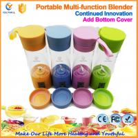 2017 Newest 3 in 1 Portable Electric Fruit Juicer Blender/ Mixer Cup With Bottom Cover Manufactures