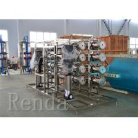 110V RO Water Treatment Systems Filter For Glass Bottle / PET Bottle Line Manufactures