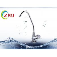 Purification Water Tap Faucet Multi Layer Plated Surface Acid Resistance Manufactures