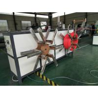 ABS / PMMA / PS / HIPS Plastic Plates Making Machine For Refrigerator Manufactures
