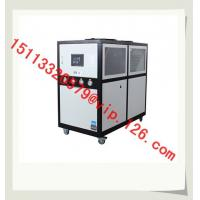8HP -10℃ Low Temperature Air-cooled Chillers/ Air cooled chiller/air cooled screw chiller/air cooled water chiller Manufactures