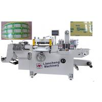 PVC/PC electronic film/adhesive tap Automatic Paper Cup Rotary Die Cutting Machine Manufactures