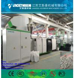 Buy cheap Side force feeder PE PP film pelletizing pelletizer pellet making production from wholesalers