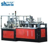 Horizontal 16oz Double Wall Paper Cup Machine , Ultrasonic Paper Cup Making Plant Paper Cup Sleeve Machine Manufactures