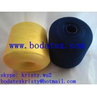 polyester yarn Manufactures