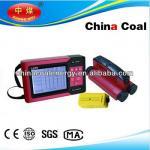 ZBL-R630A Portable Concrete rebar locator (scanner edition) Manufactures