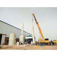 Energy Saving 1580*700*1000mm Hot Dip Galvanizing Line For Remove Oil And Rust Manufactures