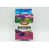 Good Barrier All Purpose General model Private Labels Printed Aluminum Foil Packaging Bag For Wholesale Manufactures