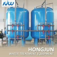China Multimedia Slow And Rapid Sand Filter Water Treatment Purification Machine on sale