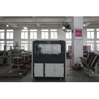 China Electrical Heating Water Cooling PVC Card Cutting Machine Productivity 10000 Cards/Hour on sale