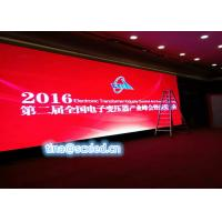 full color P3 high resolution SMD Indoor Rental LED Display module 192mm x 96mm 64*32 pixle Manufactures