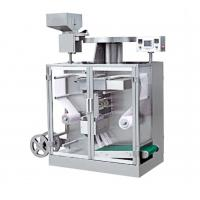 Industrial Auto Pharmaceutical Packaging Machinery Equipment 7 - 15 Stepless Speed Manufactures