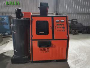 China 11 KW Cable Granulator Machine Scrap Copper Wire Crusher on sale