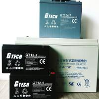 China Easy Installation VRLA Regulated Lead Acid Battery For Solar Power Systems on sale