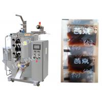 Sachet Oil / Vinegar Automatic Liquid Packing Machine with Magnetic Pump Manufactures
