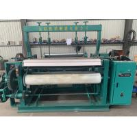 SS Plain Weaving Wire Mesh Making Machine , Metal Mesh Machine 2.5 Tons Weight Manufactures
