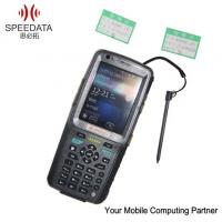 High Speed 1GHZ Mobile Rfid Reader Long Distance Barcode Scanner 125khz 13.56mhz Manufactures