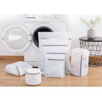 China 70g Zipper Style Mesh Laundry Bags Set For Washing Clothes on sale