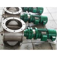 Stainless steel Impeller feeder Manufactures