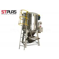 Double Screw Vertical Mixer Machine For PP PE PVC Helical Circular Mixture Manufactures