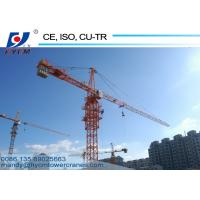 Prices of Tower Cranes QTZ4810 Hydraulic Tower Crane Lifting Equipment Manufactures