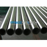 Buy cheap ASTM A269 1 / 2 Inch Stainless Steel Sanitary Tubing , Cold Drawn Bright from wholesalers