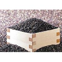 Black rice Extract Factory Manufactures