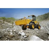 wheel loader/shovel, construction equipment manufacturer, LG938L Manufactures