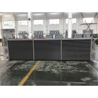 China stainless steel ammonia evaporator coil for evaporative condenser;heavy duty stainless steel tube aluminum fins diesel o on sale
