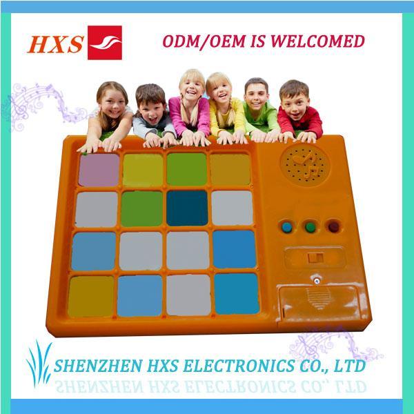 HXS-0069-2