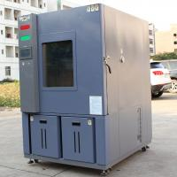 Quality Leading Manufacturer Temperature and Humidity Controlled Cabinet , Cabinet Climate Control for sale