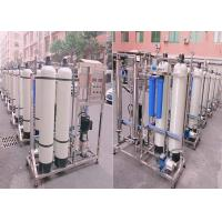 Stable Running RO Water Treatment System With UV Sterilizer Compact Structure Manufactures
