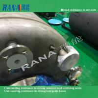 Professional Factory directly sale 30 cubic steel lining PTFE/ PFA/ ETFE chemical storage tank and vessel Manufactures