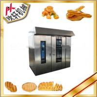 380V Electric Pizza Bakery Rotary Oven 100-200kg/H Capacity With High Heating Efficiency Manufactures