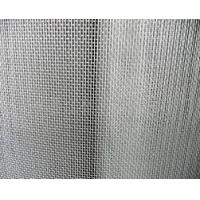 China Aluminum Window Screen Stainless Steel Woven Wire Mesh 0.02-2.0mm Wire Diameter on sale