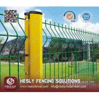 China HESLY Welded Mesh Panel Fence on sale