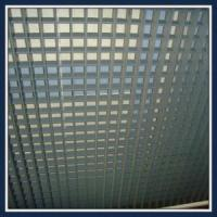 Metal Open Ceiling Grille (TLD-229) Manufactures