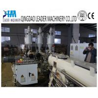 Quality 16-63mm ppr glassfiber reinforced FRP pipe production line for sale
