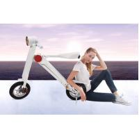 Colorful Waterproof 12 Inch Electric Folding Bicycles Portable Two Wheel Scooter With Bluetooth