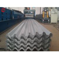 Ral Color Zinc Colour Coated Roofing Sheets With CE Certificates 3MT - 8MT Manufactures
