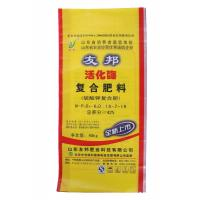 Eco Friendly BOPP Laminated PP Woven Sack Bags With Top Hemming Custom Size Manufactures