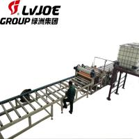 Advanced Technology Fully Automatic Lamination Machine With High Capacity Manufactures