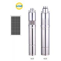 3LIS / 4LIS Lron Series Screw Solar Water Pump For Cattle / Agriculture Manufactures