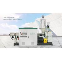 HSJ-120 Plastic Single Screw Extruder|  PP HDPE Granules Used Manufactures