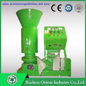 Manure Pellet Machine/Animal Feed Pellet Making Machine/Pellet Machine Manufactures