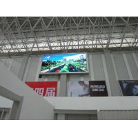 IP67 / IP65 PH16mm Safe Outdoor Stadium LED Screens Display With 120 / 60 Viewing Angle Manufactures