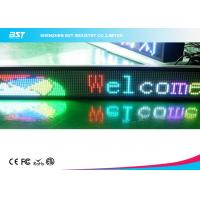 Indoor RGB Full Color LED Moving Message Display Programmable Signs Manufactures