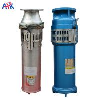 China Durable Submersible Fountain Pump / Pond Water Pump 2.2kw 4kw 5.5kw High Performance on sale