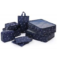 Fashionable Cubes 8PCS Travel Organizer Bag Sets 6 Colors For Travel Packing Manufactures