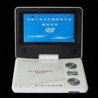 China 7.0-inch High-definition DVD Player with AV-in/AV-out Function and Infrared Remote Controller on sale